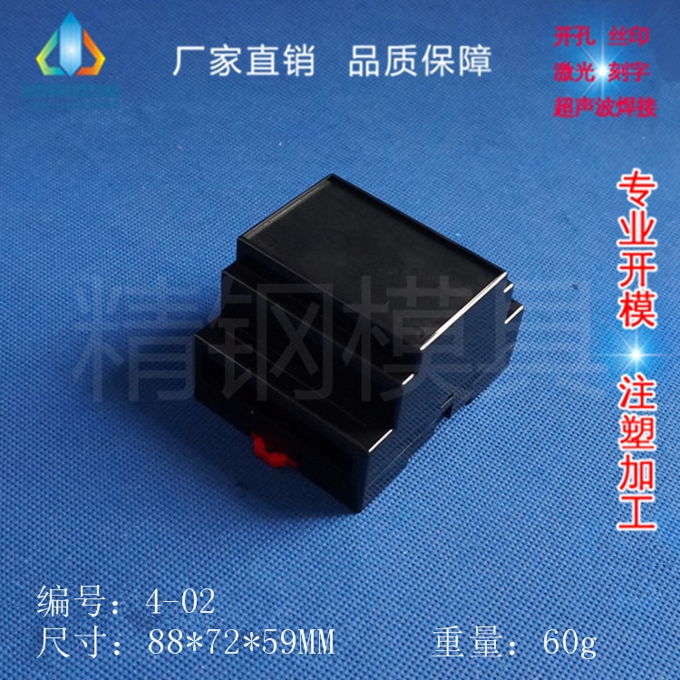 factory direct sales spot supply LED power junction box fire monitoring system shell 4-02 black 88X72X59MM
