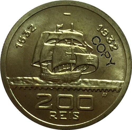Copie de pièces de monnaie Reis brésiliennes 1932, 200