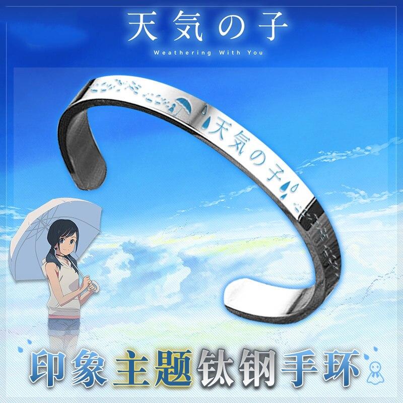 Anime Tenki no Ko Weathering with you Amano Hina Cosplay Titanium Steel Bracelet Accessories Chain Bracelet Jewelry Gift
