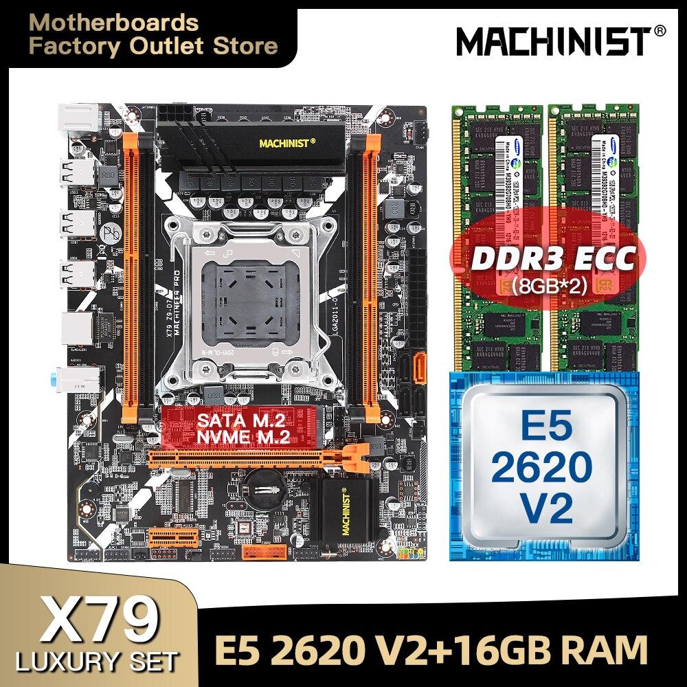 X79 اللوحة LGA 2011 مجموعة عدة مع إنتل كور E5 2620 V2 معالج DDR3 16 جيجابايت (2*8 جيجابايت) ECC ذاكرة عشوائية M.2 NVME M-ATX X79 Z9-D7