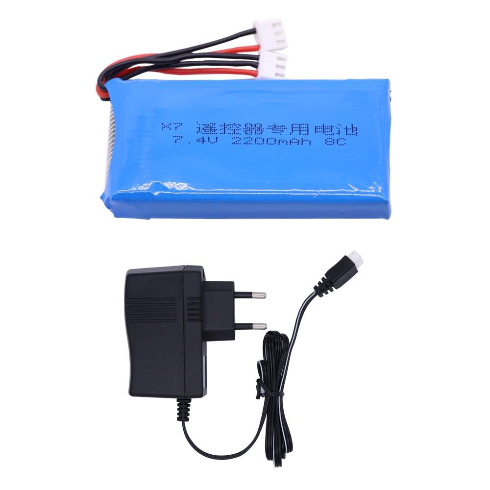 7.4 v 2200 mah lipo bateria e carregador conjunto para taranis q x7 2.4g transmissor rc peças de reposição 7.4 v 8c alta capacidade brinquedos bateria