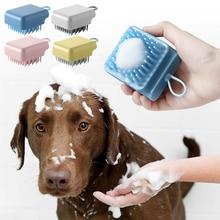Massage Shampoo Brush For Pet Dogs Cats Silicone Bath Massage Gloves Brush Safety Nursing Beauty Too