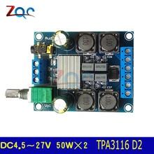 Haute efficacité TPA3116 D2 double canal 50Wx2 Module amplificateur DC 4.5-27V puissance numérique 2 canaux carte amplificateur stéréo