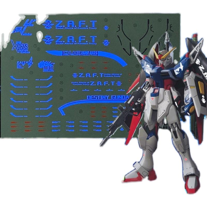 Gundam Model Water Sticker HG 1/144 Newborn Destiny Seed CE 224 Hobby Building Tools Fluorescent Sticker