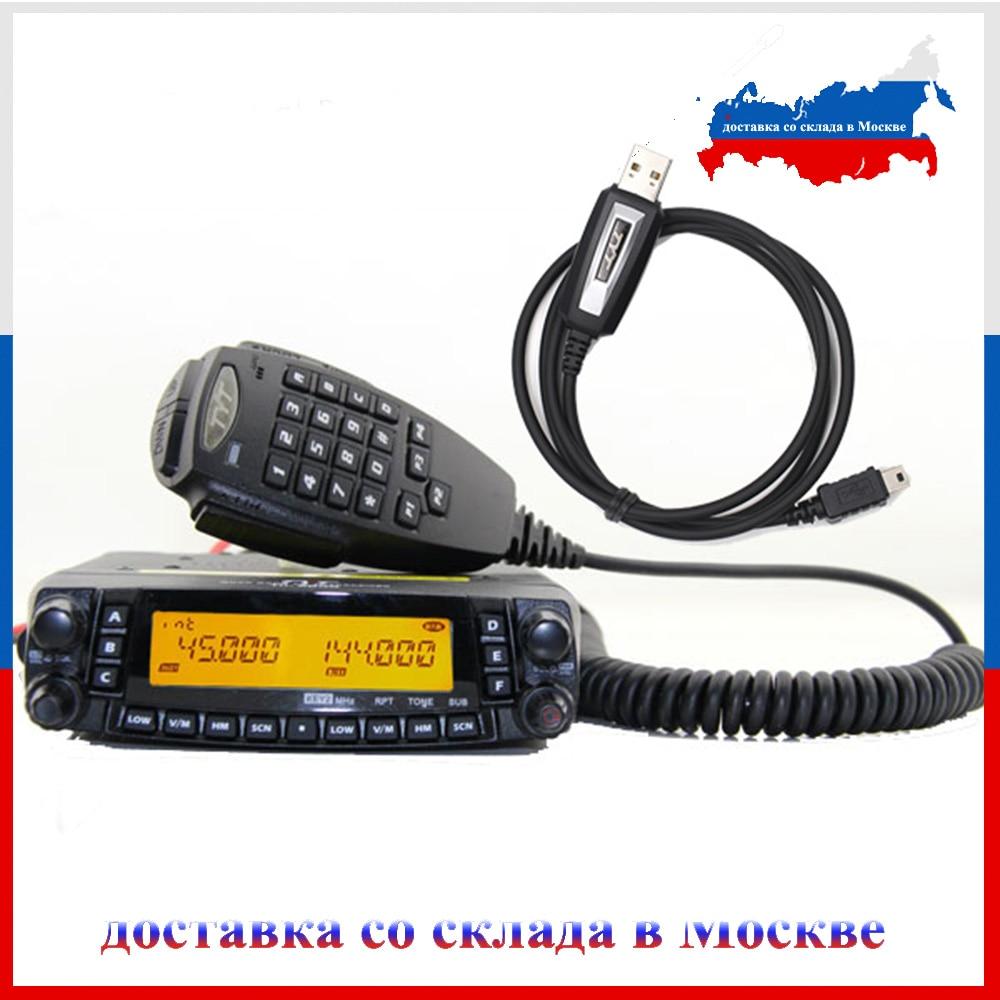 TYT TH-9800 Mobile Transceiver Automotive Radio Station 50W Repeater Scrambler Quad Band VHF UHF Car Radio TH9800 S/N 2005A
