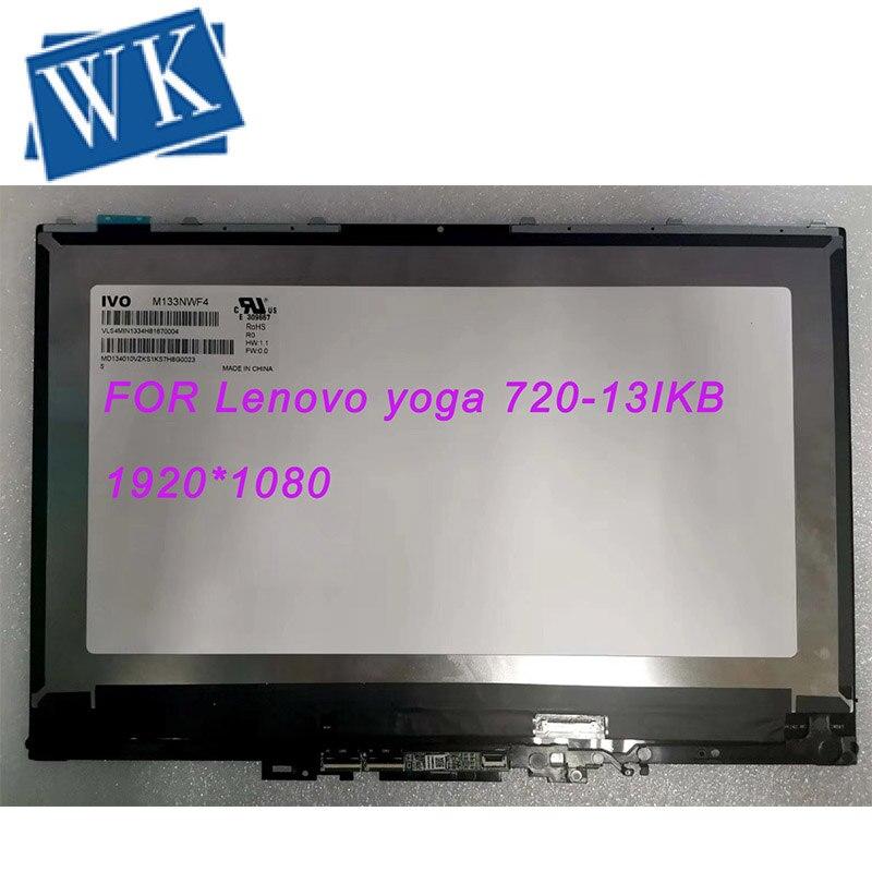 M133NWF4 لينوفو اليوغا 720-13IKB 13.3