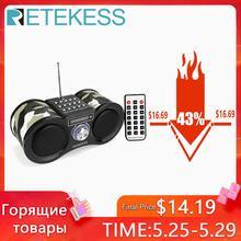 Retekess V113 FM radyo Stereo dijital radyo alıcısı hoparlör MP3 müzik çalar USB Disk TF kart kamuflaj + uzaktan kumanda