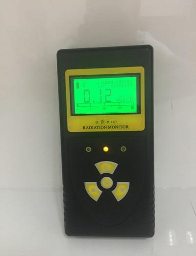 FJ7100 Portable Radioactive area Radiation Monitor enlarge