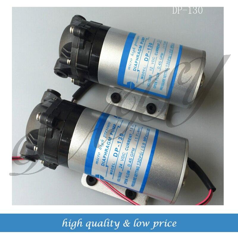 DP-130 تيار مستمر الطاقة الكهربائية الصغيرة 12 فولت مضخة مياه للمواد الكيميائية