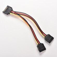 Adaptateur de câble de répartiteur en Y à 15 broches dalimentation SATA mâle à femelle pour disque dur HDD livraison directe dalimentation SATA