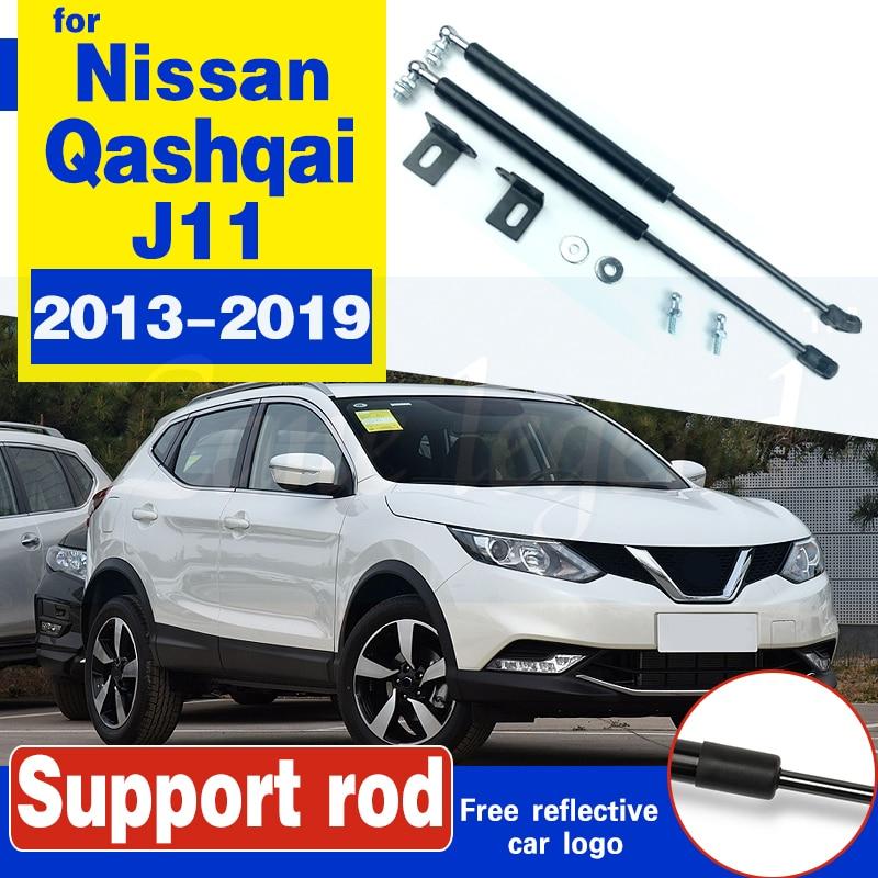 Car Bonnet Hood Strut Bars Support Buffer Lifting Hydraulic Rod No Driling/Welding For Nissan QASHQAI J11 Rogue Sport 2013-2019