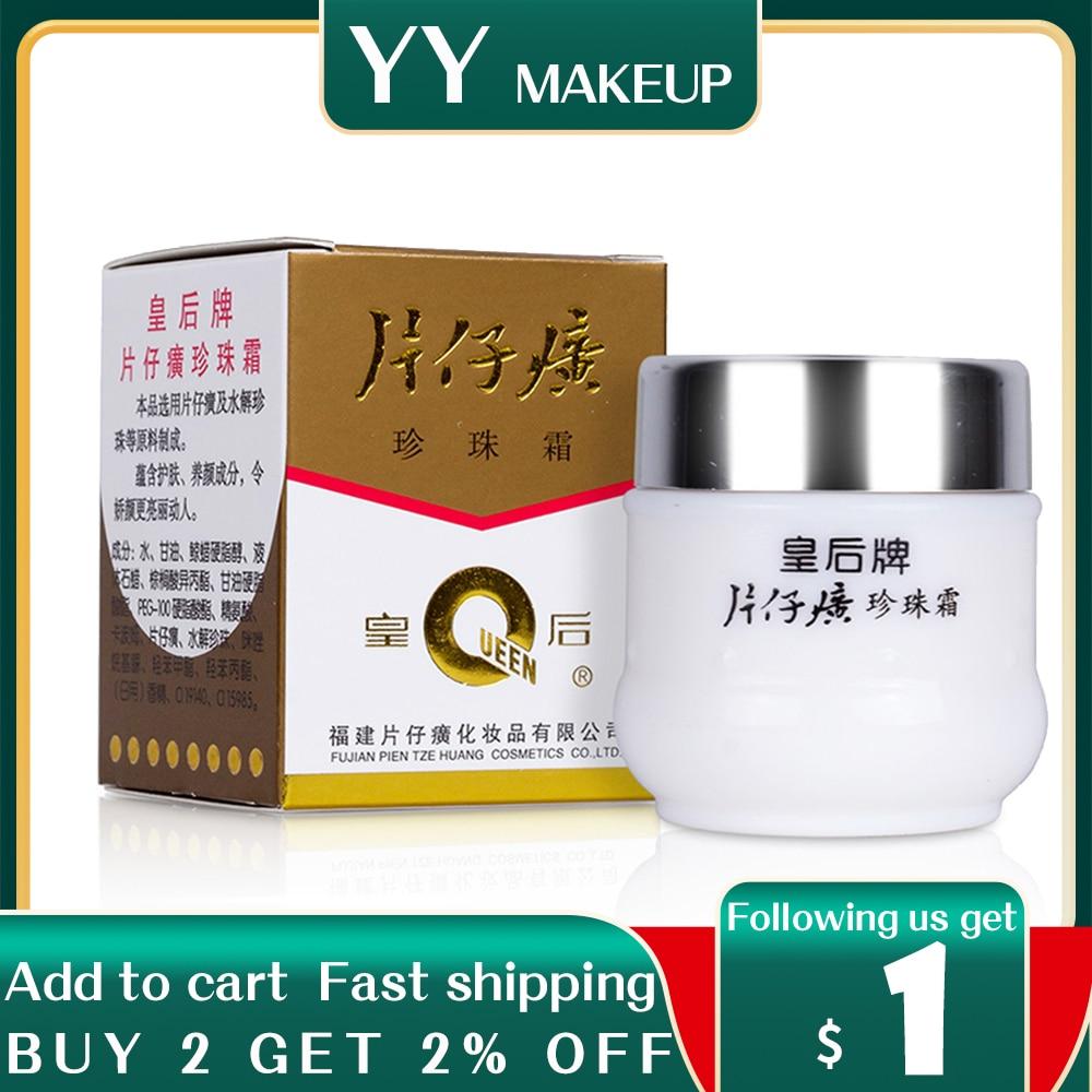 Anti Acne face cream Pientzehuang Pearl cream Whitening Moisten 25g Skin Care & Health remove scar moisturizing face cream недорого