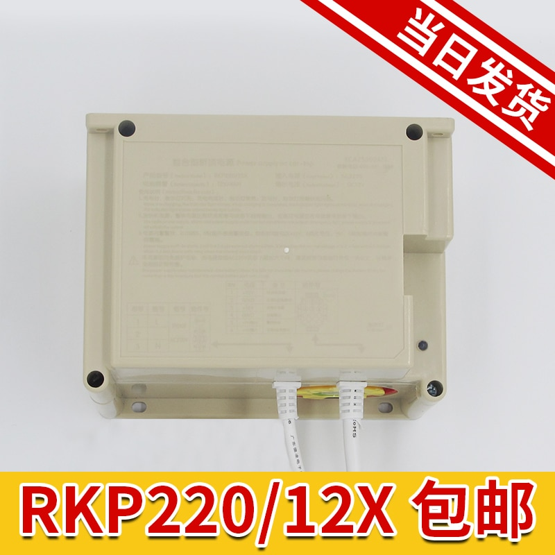 RKP220/12X Integrado Top Car Emergency Power Supply XAA25302AE1 Xizi Otis Peças Do Elevador