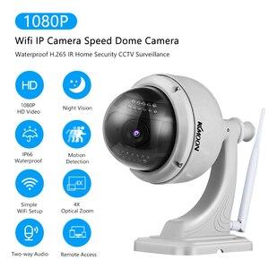 KKmoon® 3.5'' H.264 HD 1080P PTZ Wireless WiFi IP Camera Security CCTV Camera Home Surveillance