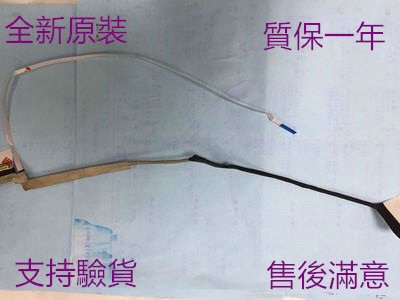 new for HP 15-Cx led lcd lvds cable DC02C00I400