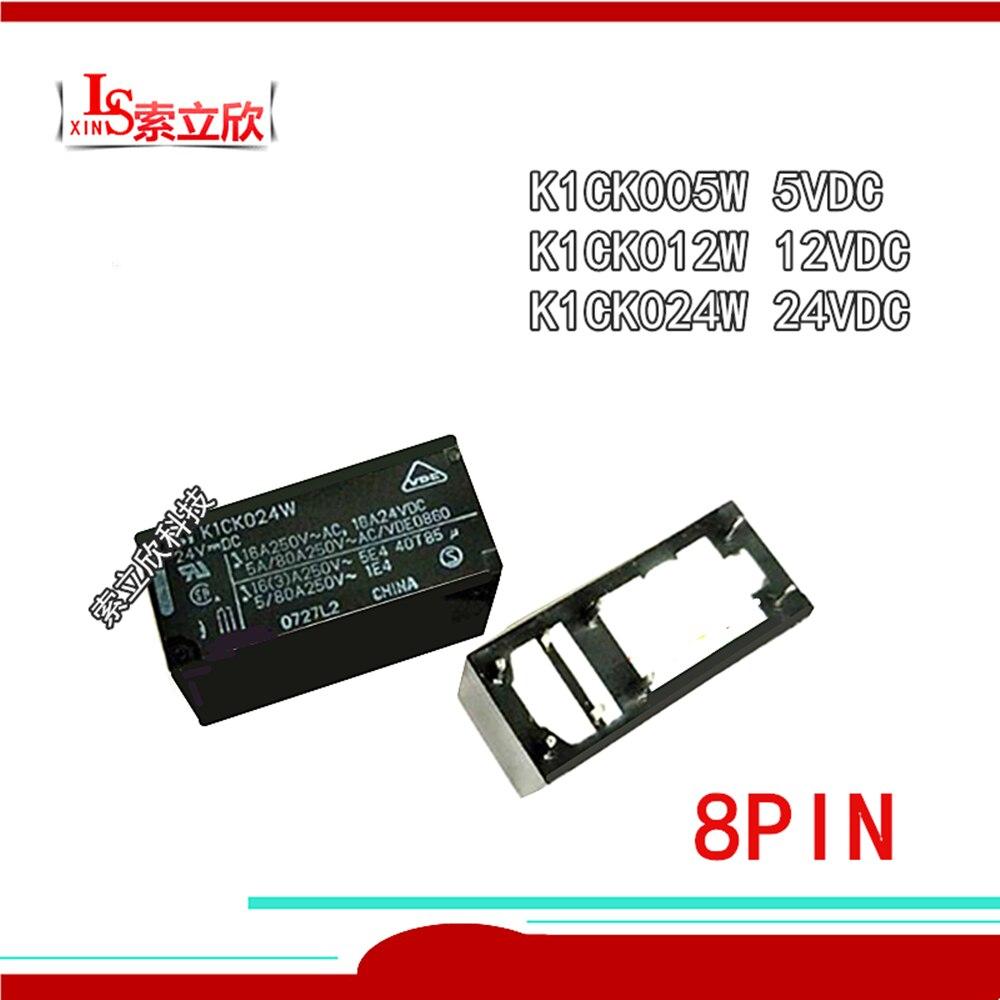 5 pcs/lot 100% Original Nouveau relais FTR-K1CK005W 5VDC FTR-K1CK0012W 12VDC FTR K1CK012W FTR-K1CK024W K1CK024W 24V 8 BROCHES 16A