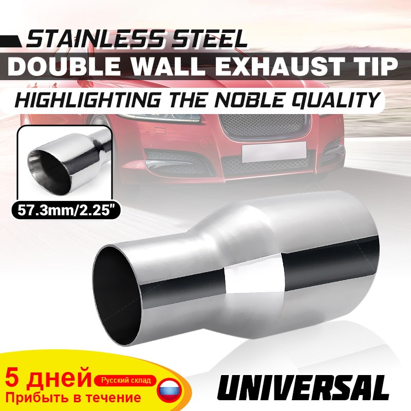 "Boquilla de salida Universal para automóvil de 2,25 "", salida de 3,5"", silenciador de tubo trasero automático, boquilla de salida de corte en ángulo de doble pared para vehículo"