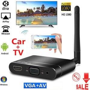 Miracast Airplay DLNA TV Stick, Miracast, Wi-Fi зеркальное отображение экрана, беспроводной адаптер HDMI, VGA, RCA, AV, Android, Ios, X6W