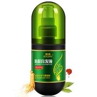 new 100 chinese medicine hair care essence fast hair growth oil yuda pilatory anti hair loss treatment hair care shampoo