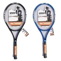 tennis racket adult professional training single racket racket bag carbon fiber men women ultra light shock absorbing handle 40