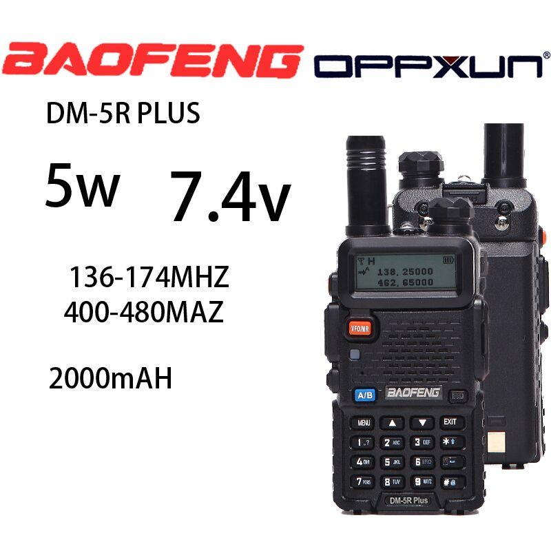 Baofeng DM-5R زائد TierI TierII Tier2 المذياع اللاسلكي الرقمي مكرر DMR اتجاهين VHF / UHF راديو