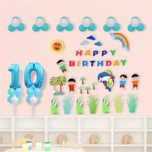 Multi 3D EVA schaum Wand Aufkleber kinder kindergarten Schule DIY material geburtstag party balloons home dekoration zubehör eva-t1