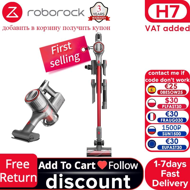 Roborock-H7 беспроводные пылесосы, беспроводная ручная уборочная машина для ковров с домашним пылесборником S7, Роботизированная уборка