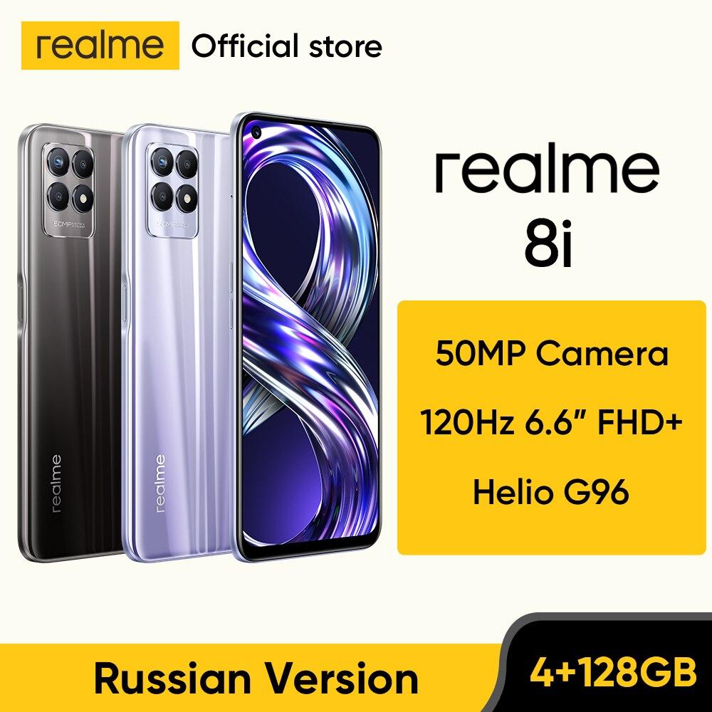 [Мировая премьера] Realme 8i Helio G96 Octa Core Новый смартфон с 6,6-дюймовым экраном FHD + 120 Гц, 50 МП, тройная камера AI, русская версия
