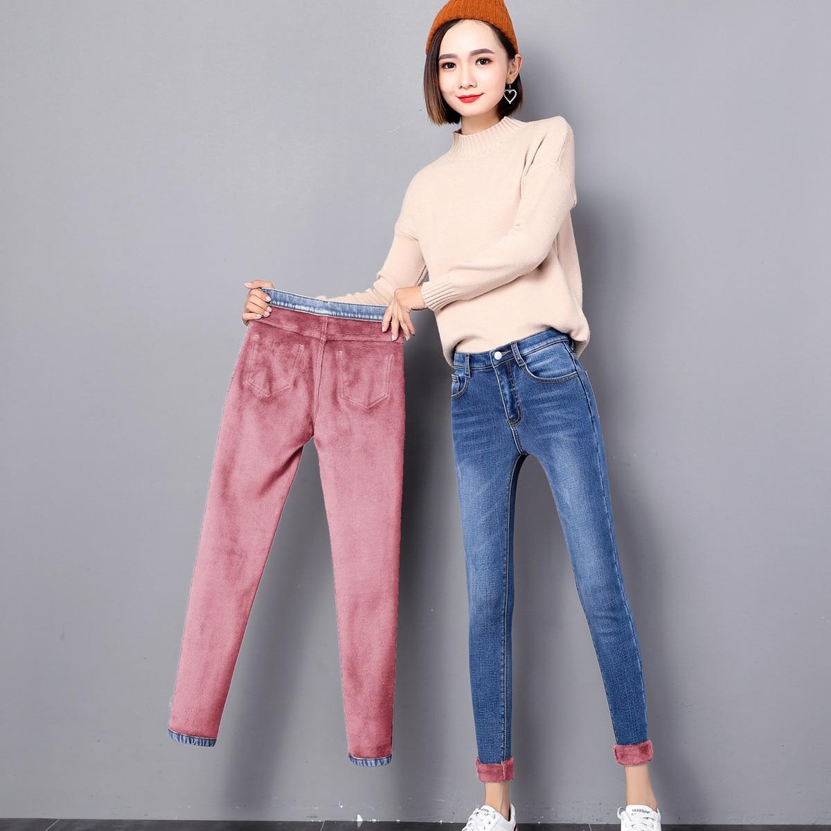 Ff9906 2019 новые осенние зимние женские модные повседневные джинсовые брюки плюс кашемир утепленные женские джинсы с высокой талией