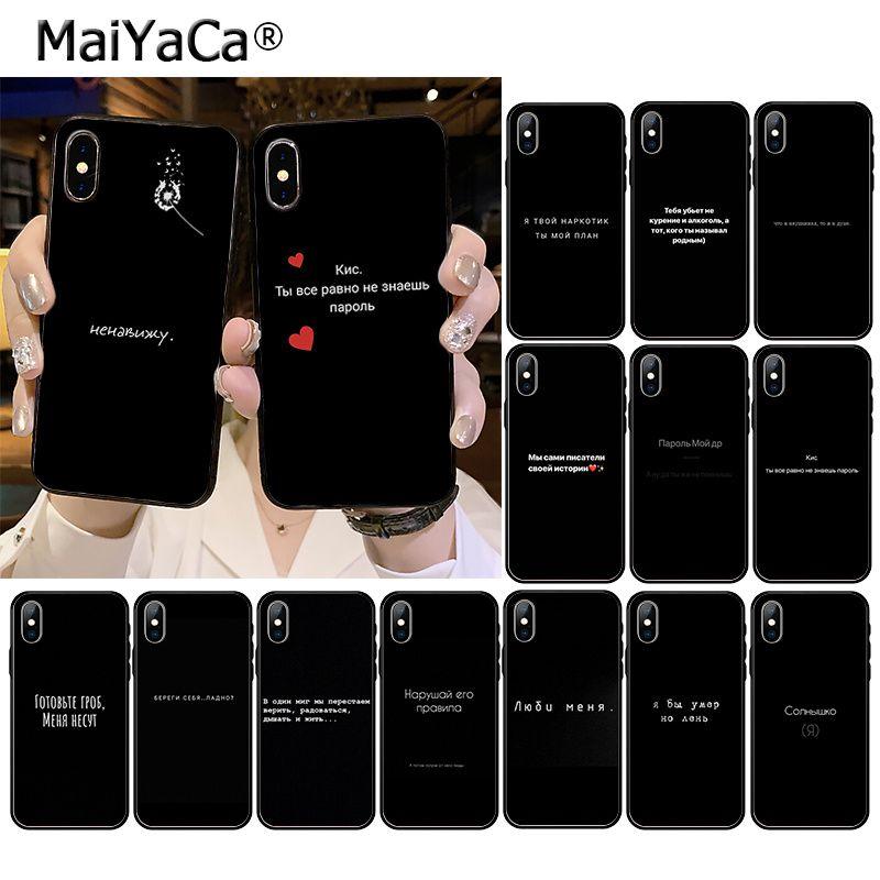 Funda MaiYaCa con citas rusas, accesorios para teléfonos iPhone 11 Pro XS MAX XS XR 8 7 6 Plus 5 5S SE