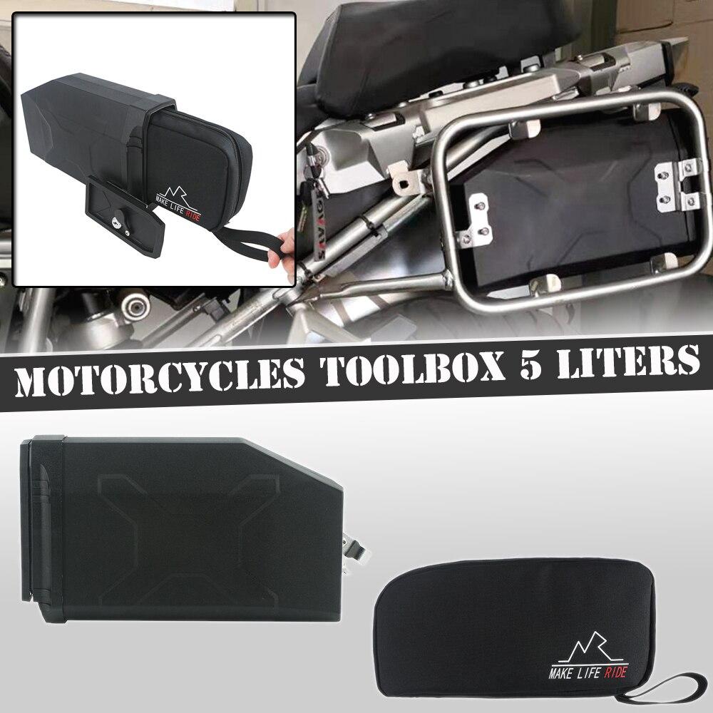 صندوق بلاستيكي للدراجات النارية 5 لتر صندوق أدوات سناد جانبي يسار لسيارات BMW R1200GS Adv R1200 R 1200 GSA Adventure LC 2013-2019