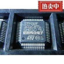STM32F101C8T6 STM32F100C8T6 STM32F100CBT6B