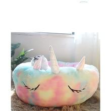 Pet Bed Cat Unicorn Bed Cat Warm Cushion 2019 Winter Warm Cotton Comfortable Rainbow Unicorn Pet Bed Sofa Christmas Gift