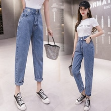 Embroidered High Waist Jeans Women's 2021 Autumn Korean Style Light Color Straight Harem Pants Dad T