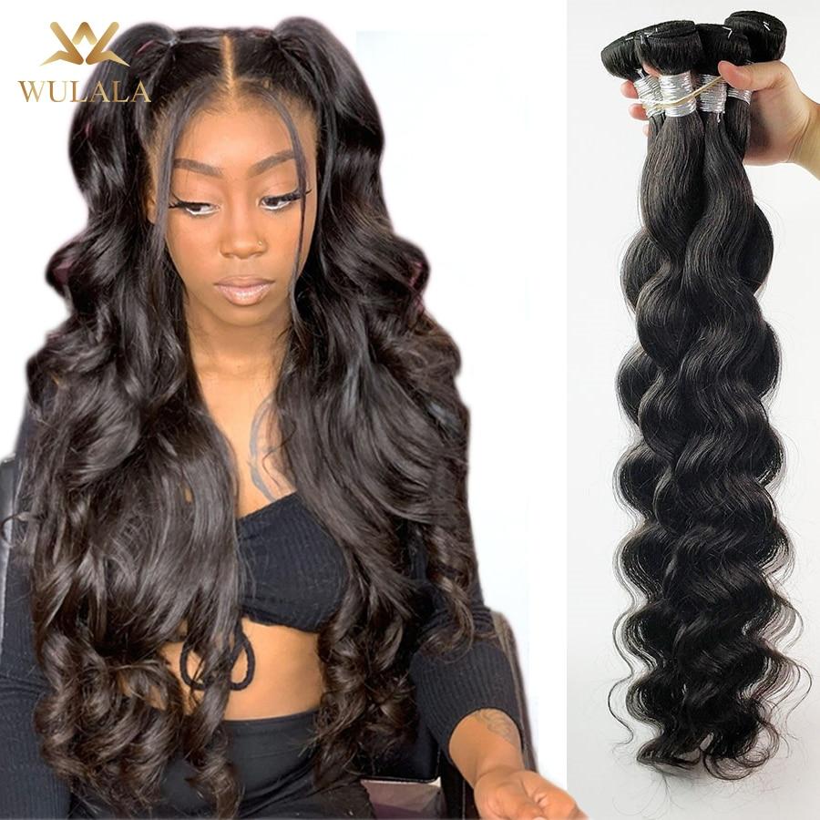 Body Wave Bundles Brazilian Hair Weave 1 3 4 Bundles Deals 30 40 Inch Bundles Remy Hair Extensions V