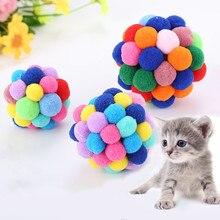 Kawaii drôle chat jouet Stretch peluche balle chaton jouets balle Juguetes Para Gatos créatif coloré interactif chatte Pom chat jouet