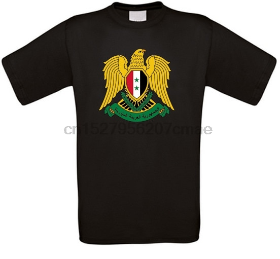 Siria syriya Damasco Aleppo Homs футболка Tutte le Taglie Nuovo (1)