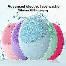 Brosse nettoyante pour le visage électrique nettoyant sonique en Silicone pour le nettoyage des pores en profondeur