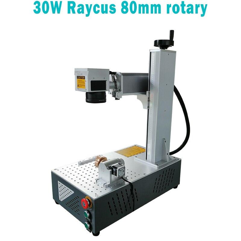 30WRaycus fiberlasermarkingmachinefor printing circuit board mobile phone shellfiberlaserengraver for gold sliver