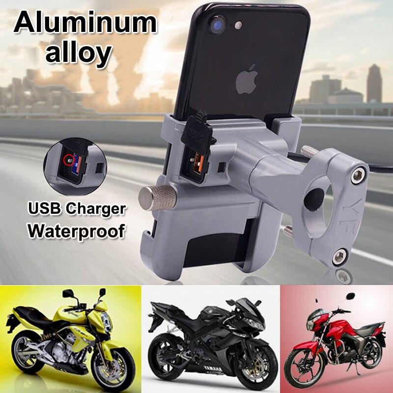حامل ملاحة للدراجات النارية من سبائك الألومنيوم للهاتف الخلوي ، مقاوم للماء ، حامل شاحن USB ، حامل مقود دراجة نارية ، مشبك تثبيت
