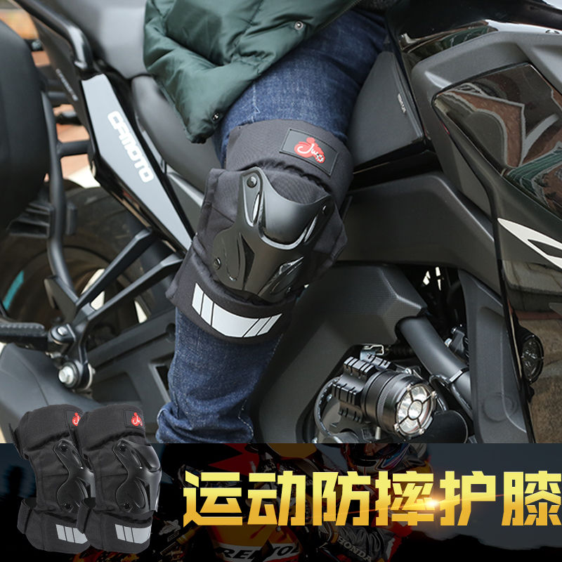 Knee protectors for men and women on electric vehicles and motorcycles Warm, windproof, anti-collision riding equipment