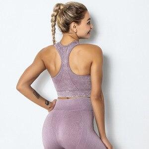 Spring and summer wear outer yoga bra gather running sports underwear fitness vest female sports female cross bandage bra