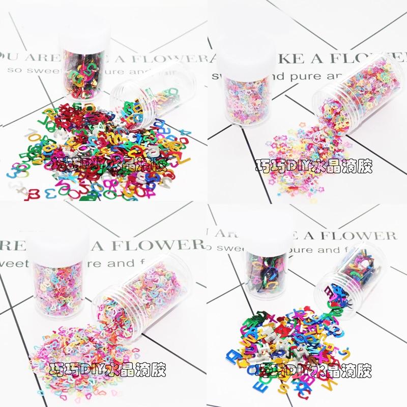 QIAOQIAODIY 1 Bottle Fine Holographic Glitter Powder Shining Sugar Nail Set Sequins Dust Art Decorations