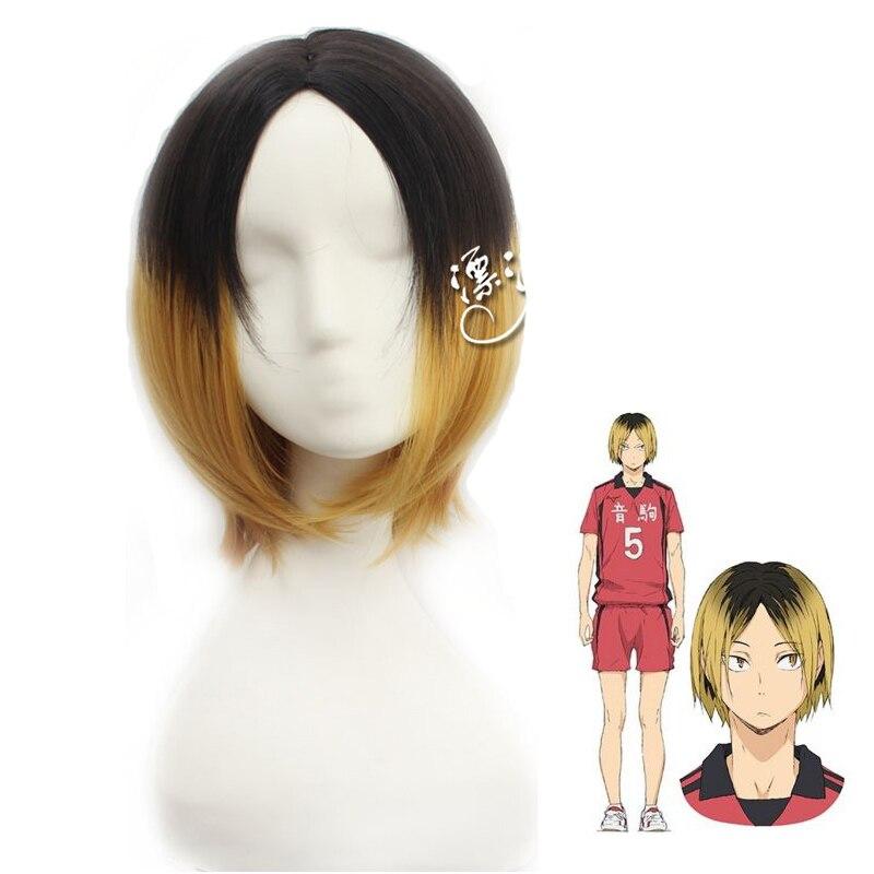 Anime de alta calidad Haikyuu Peluca de Cosplay Kenma Kozume, peluca corta amarilla, disfraz, pelucas, Disfraces de Halloween, cabello