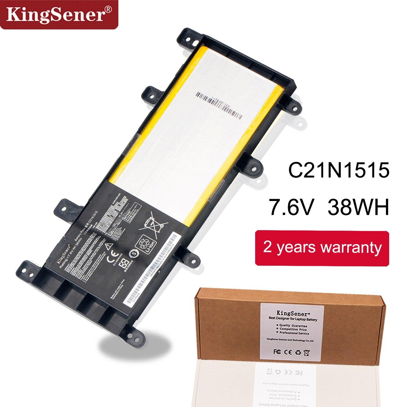KingSener C21N1515 batería del ordenador portátil para ASUS VivoBook X756 X756UA X756UJ X756UX X756UB X756UQ X756UV X756UW 7,6 V 38WH