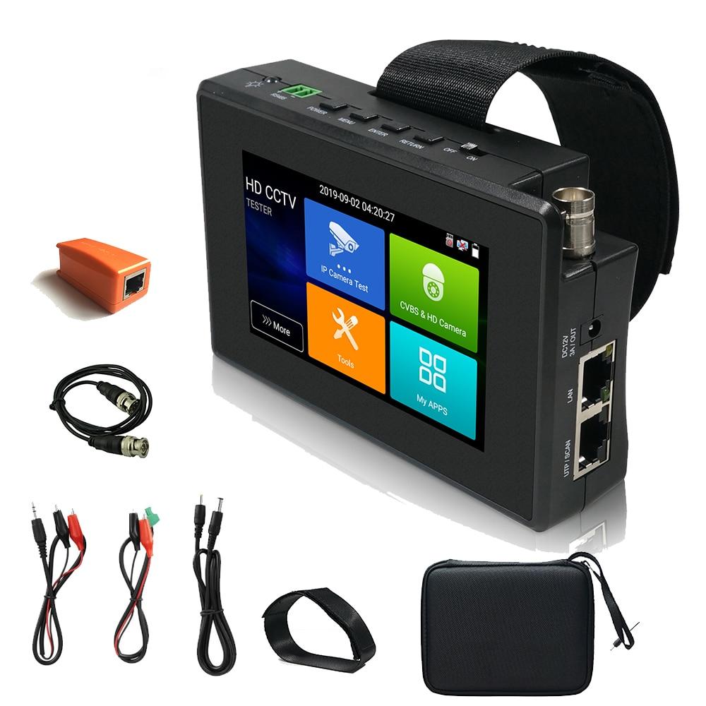 IPC1800plus 1080P 5 في 1 TVI AHD CVI جهاز اختبار كاميرا IP CCTV التناظري مدمج في البطارية جهاز اختبار أمان الشاشة اختبار صوت الفيديو PTZ