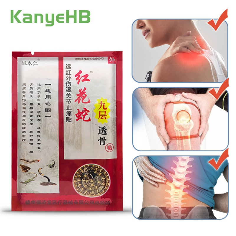 8pcs Chinese Medical Plaster Shelf-heating Muscle Back Neck Rheumatoid Arthritis Pain Relief Patche Snake Venom Health Care H016