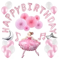 23 pcsset ballet girl balloons childrens birthday party supplies decoration combination note room decoration balloon wholesale