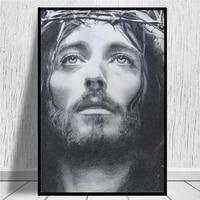 Toile imprimee jesus de nazarth  Style a la mode  peinture artistique  affiche murale  image  Decor de salon  maison