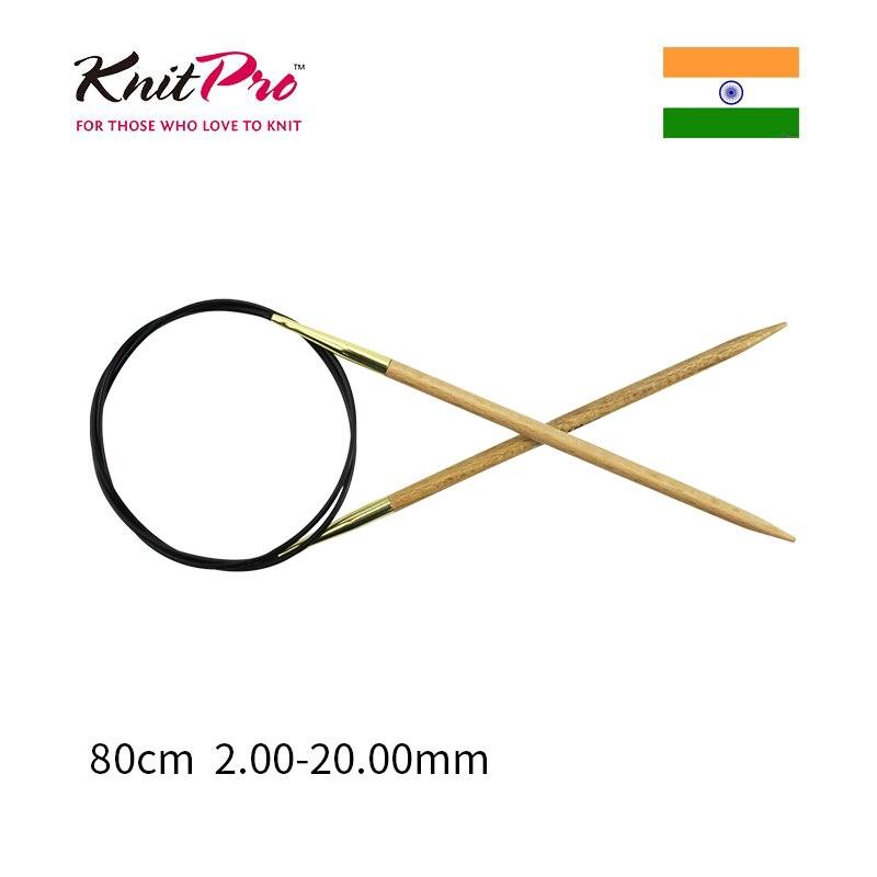 Knitpro Basix abedul 80 cm fijo aguja Circular